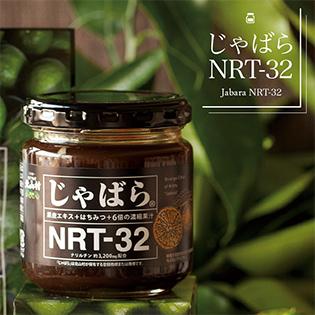 じゃばらNRT-32